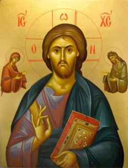 Bible | New Testament | King James Bible
