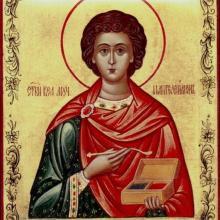Saint Panteleimon - Healer and Martyr